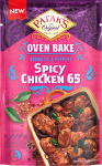 Spicy Chicken 65 Oven Bake